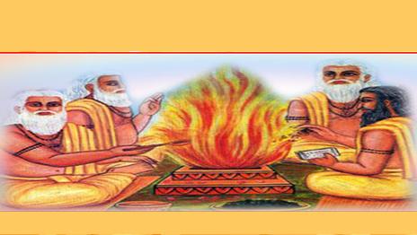 Baglamukhi Pooja