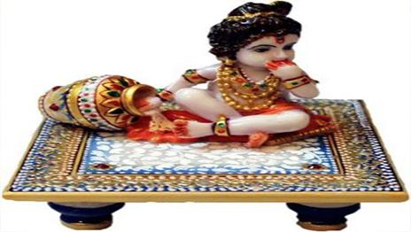 Bal Gopal Pooja